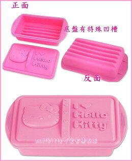 asdfkitty可愛家☆KITTY矽膠微波蒸盒-保留原味-低脂健康-可做蛋糕-黃金傳奇介紹