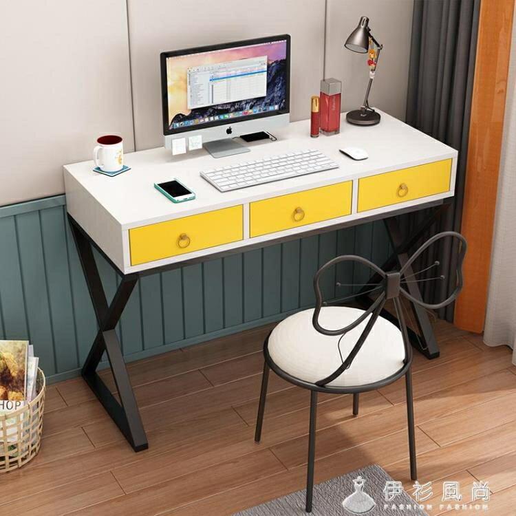 白色電腦台式桌歐式80CM書桌家用輕奢簡約辦公桌帶抽屜學生寫字台 雙十二全館85折
