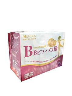 永信FOUNTAIN活泉益菌攸纖顆粒包2gX40包+5包【德芳保健藥妝】