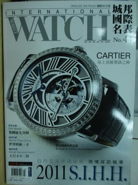 【書寶二手書T3/收藏_YCV】城邦國際名表_44期_站上頂級裂錶之峰等