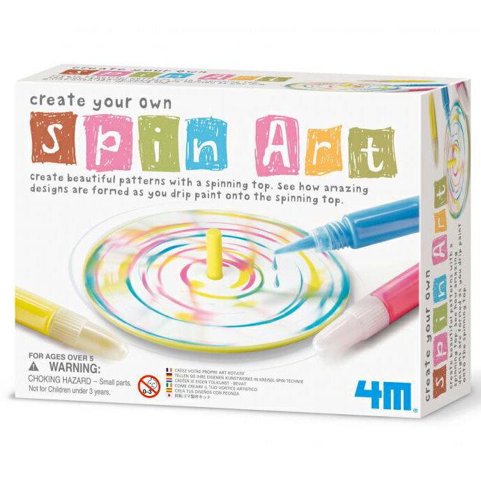 【4M】美勞創作系列-創意彩繪陀螺 Create Your Own Spin Art 00-04545