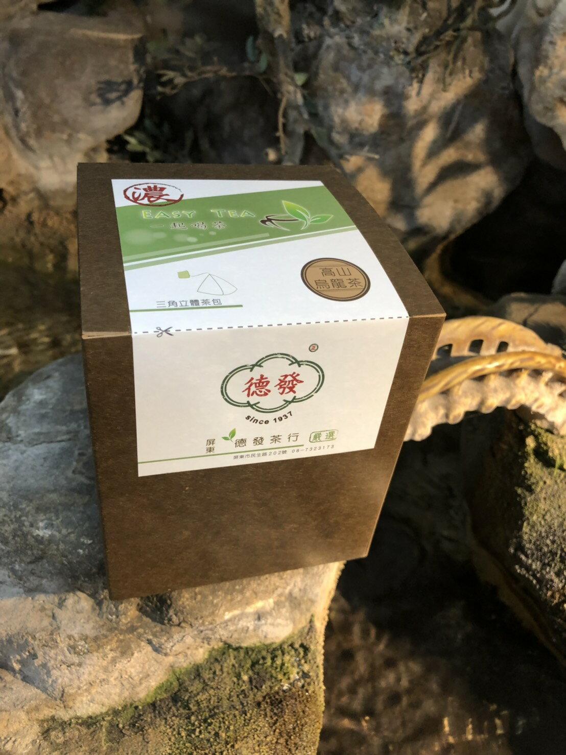 交Easy Tea 一起喝茶【中焙濃香烏龍茶包】 3g/15包入  濃郁甘醇 茶包設計 沖泡方便 交換禮物  好實用