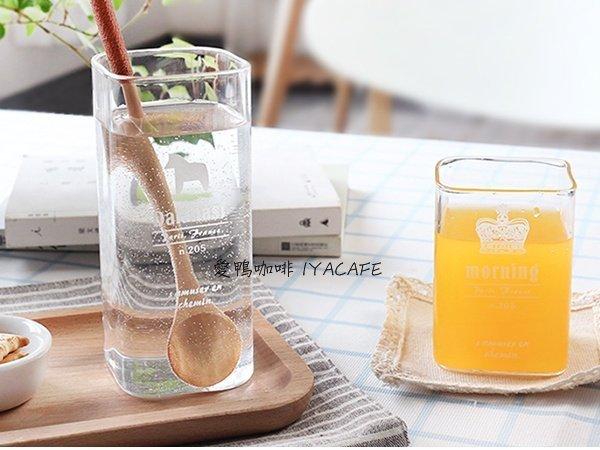 ~愛鴨咖啡~四方玻璃杯 果汁杯 早餐杯 250ml