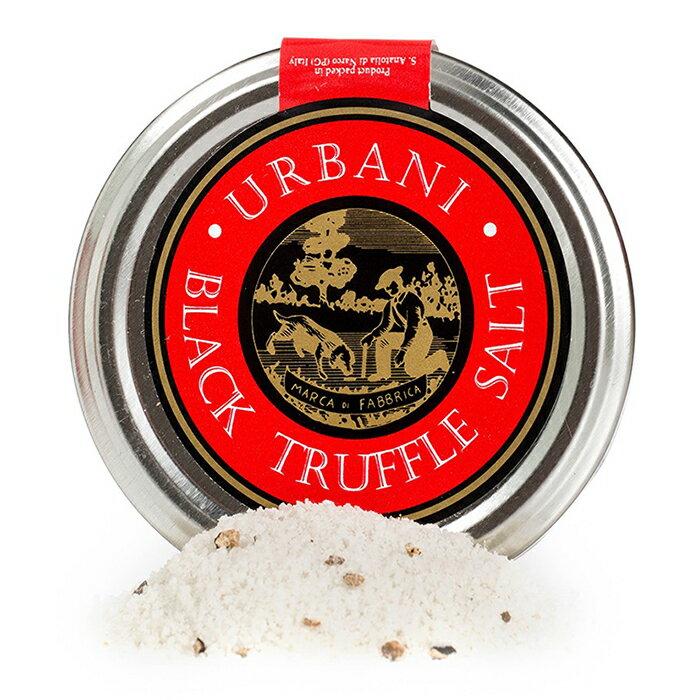 義大利URBANI黑松露鹽 100g/罐