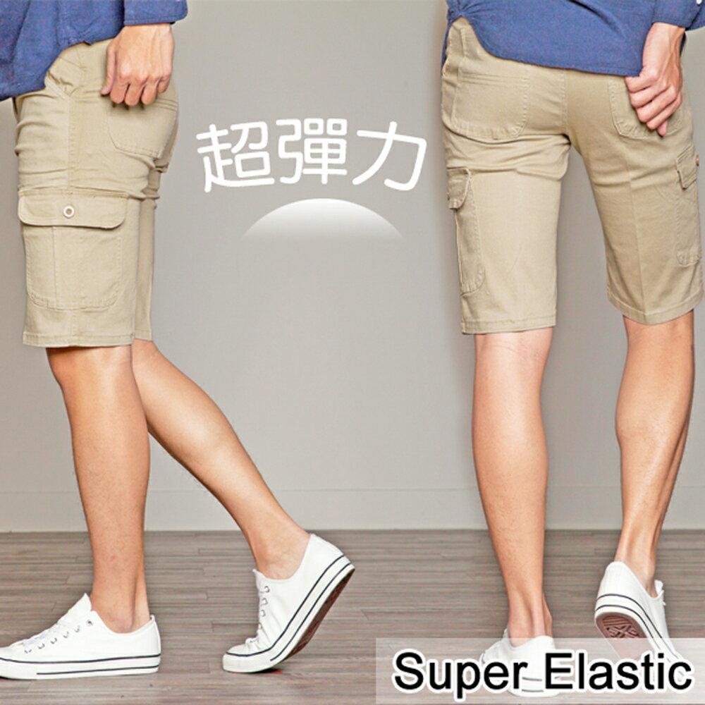 KASO 經典卡其 多口袋彈力休閒短褲( 中大尺碼 休閒 短褲 男性 夏天 Cargo Shorts) 6