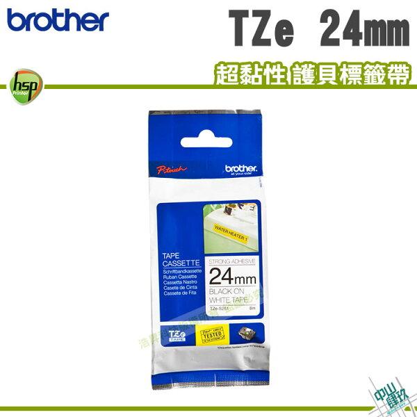BrotherTZe-S25124mm超黏護貝標籤帶耐久型紙質