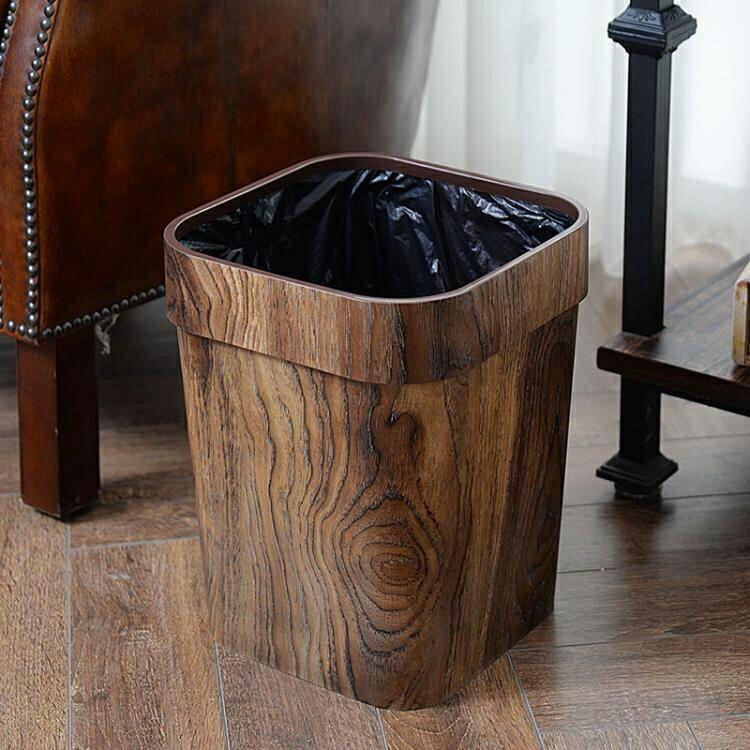 垃圾桶 復古仿木紋垃圾桶家用創意客廳廚房衛生間紙簍塑料帶壓圈無蓋大號 交換禮物