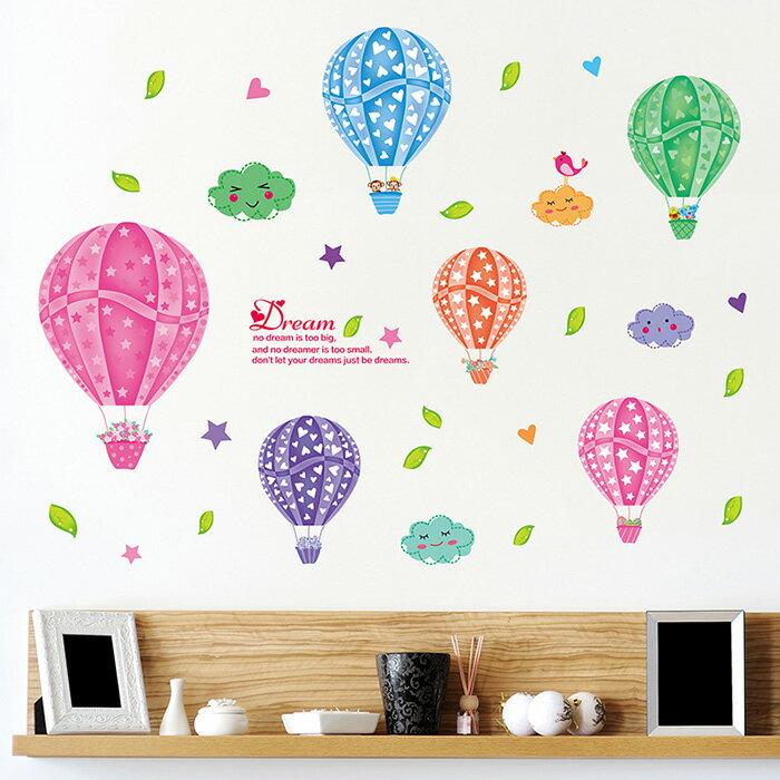 創意無痕壁貼 熱氣球【YV6813】HappyLife