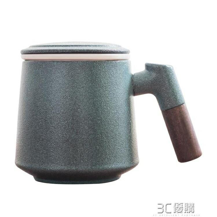 定制馬克杯陶瓷杯帶蓋過濾大容量水杯辦公室茶水分離泡茶杯子家用 芭蕾朵朵