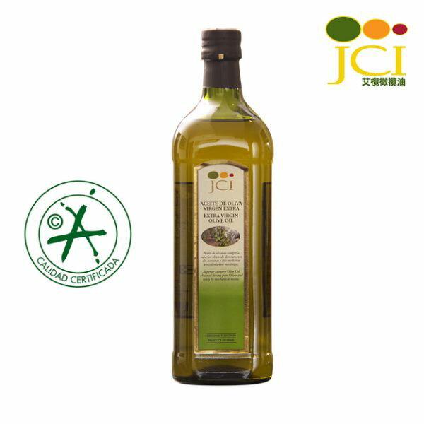 《JCI 艾欖》西班牙原瓶原裝進口 特級冷壓初榨橄欖油 1000ml【比漾廣場】