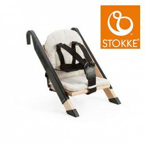 Stokke Handy Sitt 餐椅座布【米色】 - 限時優惠好康折扣