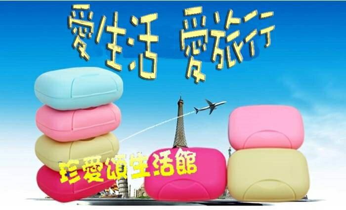 【珍愛頌】A033攜帶式 香皂盒 大號 有鎖扣防水防漏 帶蓋帶鎖扣 肥皂盒 肥皂盤 旅行皂盒 露營 旅行 外出 出國