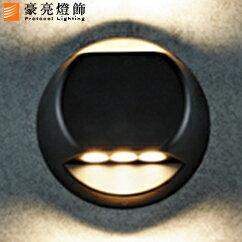 ~豪亮燈飾~LED 8W 壁燈 OD~2249 ~吊扇  燈泡  燈管  省電  LED燈