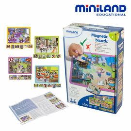 【淘氣寶寶】【西班牙Miniland】情境學習磁鐵板-守秩序組
