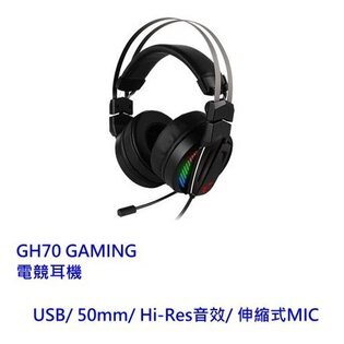 【新風尚潮流】MSI電競週邊產品耳機麥克風GH70GAMING電競耳麥GH70
