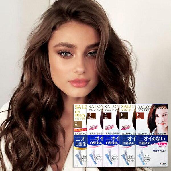 DARIYA 塔莉雅 Salon de Pro 沙龍級染髮劑-白髮染 無味型 日本原裝(40g*2劑) 【巴布百貨】