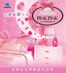 【日本小林製藥-香花蕾PINK PINK】香水香氛芳香劑(250ml)