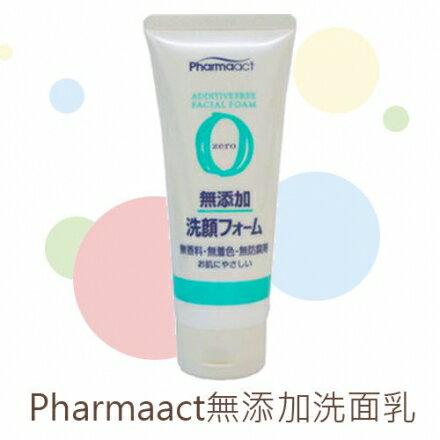 日本 熊野 Pharmaact Zero 無添加溫和洗面乳130g