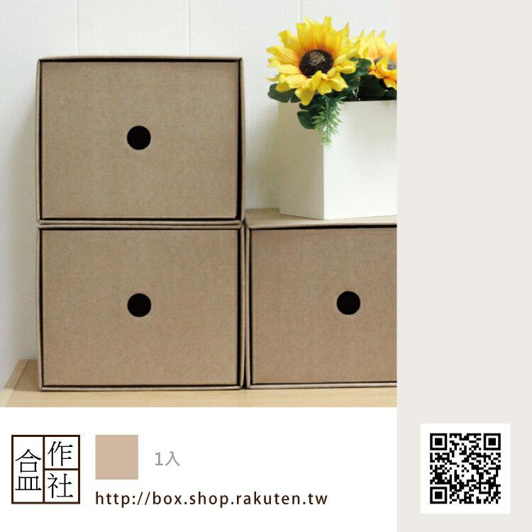 收納盒 : 飾品收納盒 雜物收納盒 抽屜式CD收納 玩具收納 16cm x 17cm x 14cm-盒作社