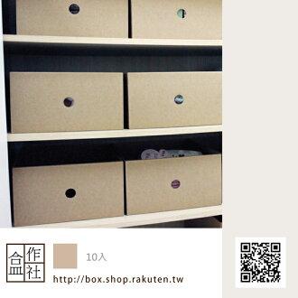 抽屜收納整理: 無印良品風格抽屜 鞋櫃儲藏櫃整理 抽屜式牢固環保收納盒 28.5cm x 22cm x 12cm - 盒作社