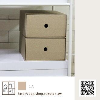 鞋子收納 : 無印良品風格抽屜式 鞋子收納盒 29cm x 22.5cm x 12.5cm - 盒作社