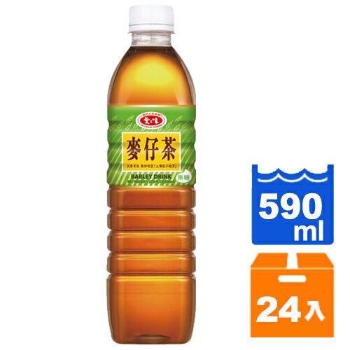 愛之味 麥仔茶-無糖 590ml (24入)/箱