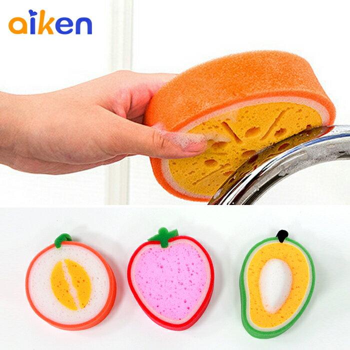 【艾肯居家生活館】洗碗海綿 水果款 海綿擦 洗碗海綿 水果海棉 清潔海棉 廚房 浴室 清潔 柳橙下單區 J2408-001