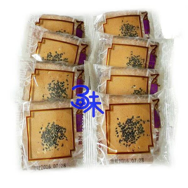 (台灣) 友賓 瓦煎燒煎餅-黑芝麻 (瓦餅 瓦煎餅) 1包500公克(約20小包) 特價128元 榮獲雙重國際品保認證 另有海苔瓦煎燒 日式煎餅