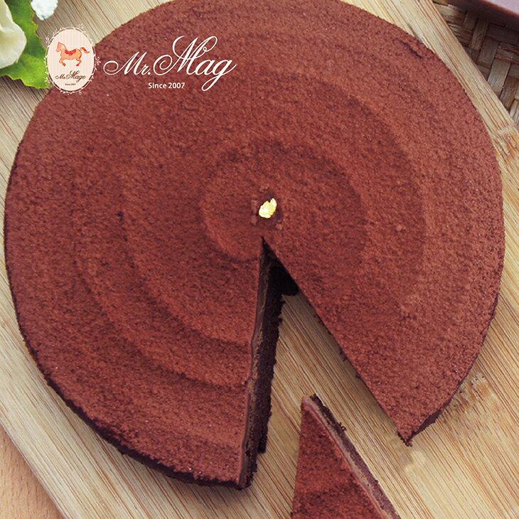 【比利時70%濃醇生巧克力蛋糕6吋】 ★極致濕潤順口!選用比利時150年歷史頂級嘉麗寶可可豆【馬各先生】