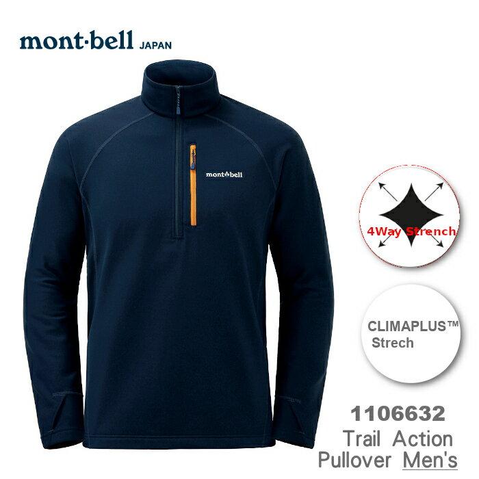 【速捷戶外】日本 mont-bell 1106632 TRAIL ACTION 男彈性保暖刷毛中層衣(深藍)登山健行montbell