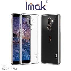 Imak NOKIA 7 Plus 羽翼II水晶保護殼 耐磨 透明殼 水晶殼 硬殼 保護殼