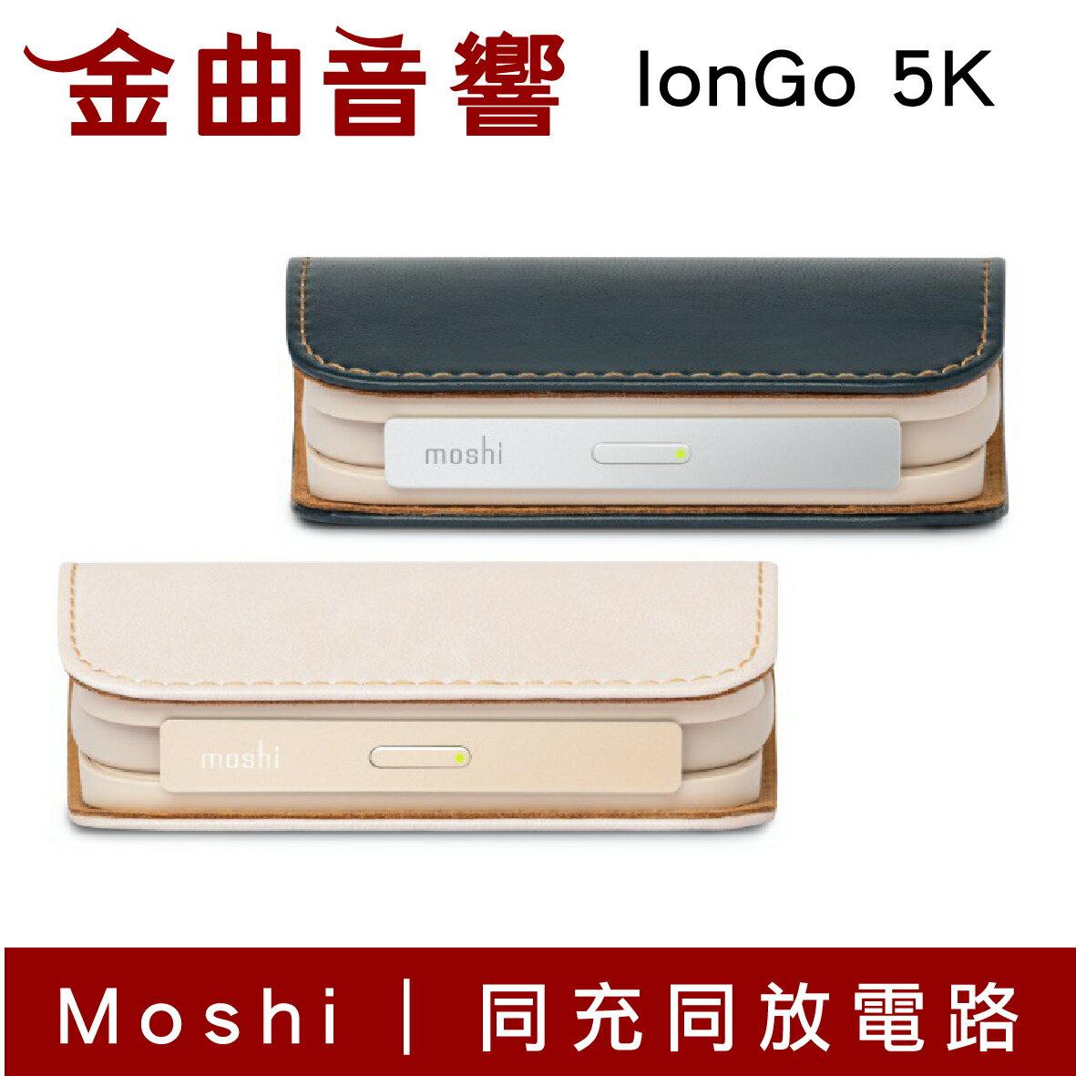 Moshi IonGo 5K 帶線行動電源 (USB 及 Lightning,iPhone 充電專用)   金曲音響