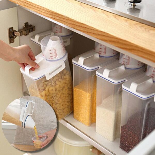 日本熱銷同款食品乾糧防潮密封罐帶量杯手提五榖雜糧儲物罐米桶2.3L收納罐【RS756】