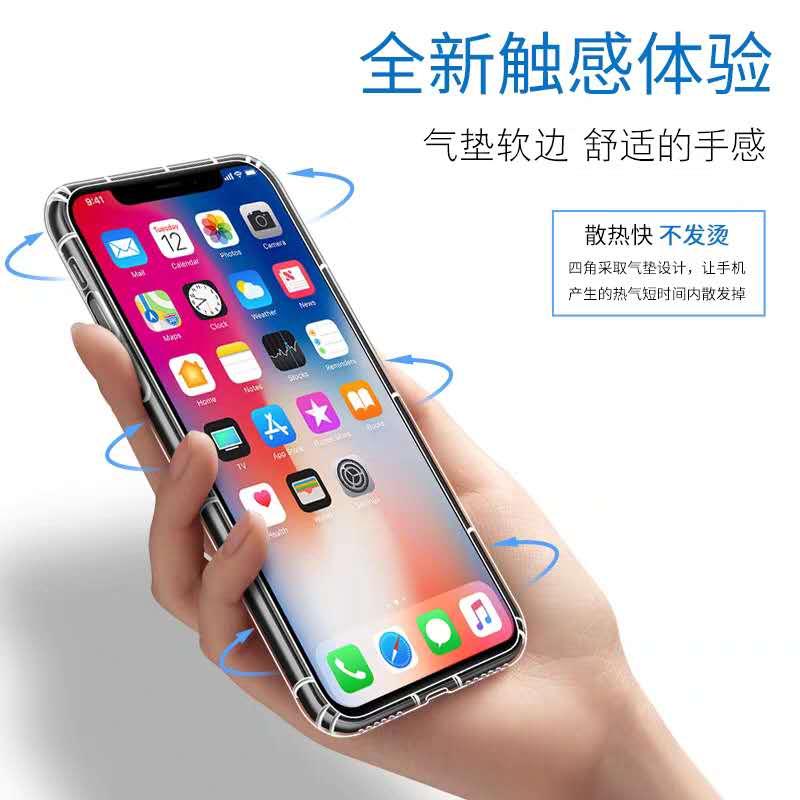 蘋果 iPhone 11  /  11 Pro 氣墊空壓殼 防摔殼 Apple 11Pro Max 矽膠殼 TPU 透明軟殼 手機殼 2
