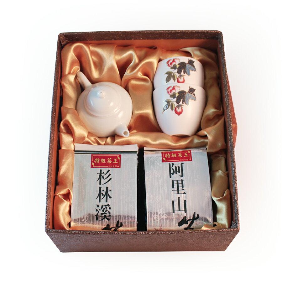 台灣茶(阿里山高山茶+杉林溪高山茶)搭配一壺二品杯禮盒