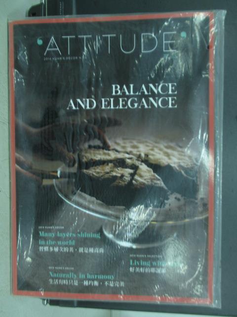 【書寶二手書T1/雜誌期刊_PDB】Kuan's Attitude_40期_寬庭_未拆