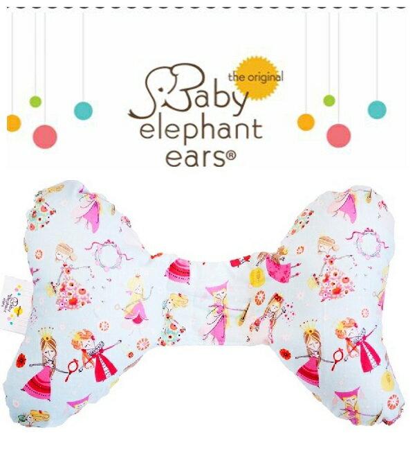 ~啦啦看世界~ Baby Elephant Ears 大象枕 嬰兒枕 外出枕   小小公主