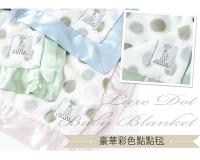 彌月禮盒推薦★啦啦看世界★ Little Giraffe / 小長頸鹿豪華點點攜帶毯 Luxe Dot Baby Blanket 彌月禮 出生禮 月子 嬰兒 寶寶毯 嬰兒毯 滿月 保暖
