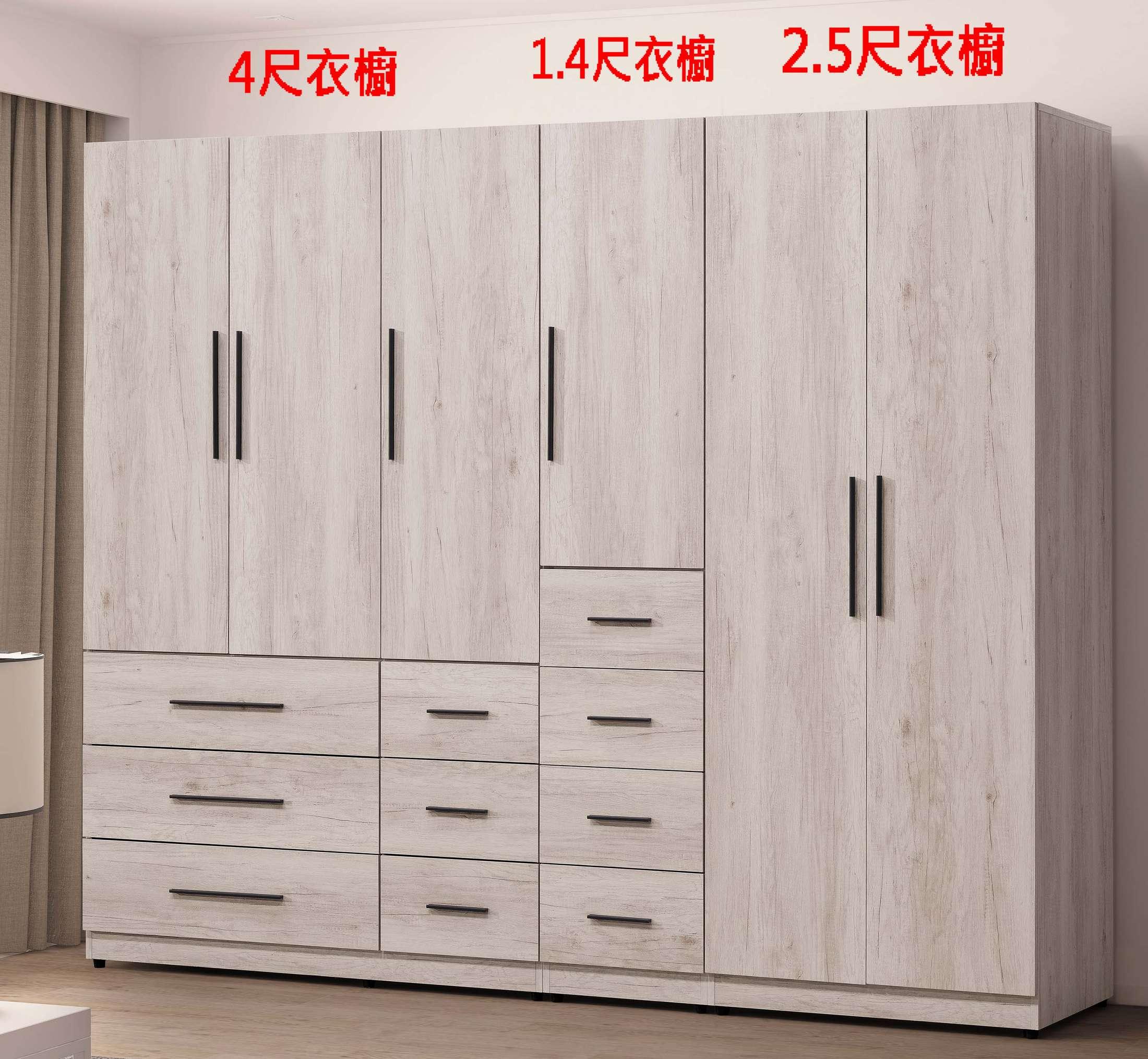 簡單家具,SB016-2 凱特古橡色4尺衣櫥(另售1.4尺、2.5尺衣櫥),大台北都會區免運費