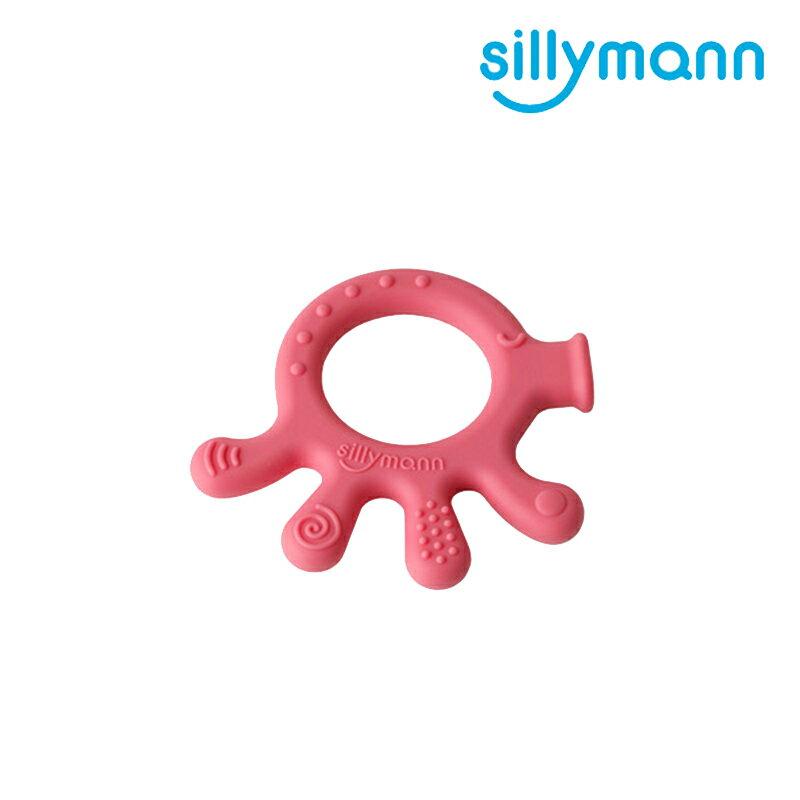 韓國【sillymann】100%鉑金矽膠章魚固齒器(粉色)附盒子-米菲寶貝