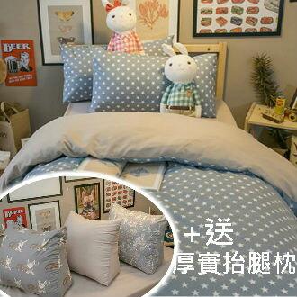 暖感雙人床包+厚實舒適抬腿枕