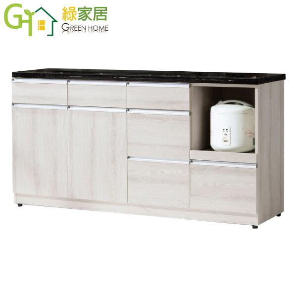 【綠家居】阿曼拉時尚5.4尺雲紋石面餐櫃收納櫃