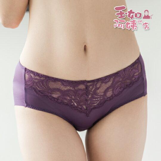 編織情人無痕褲。蕾絲。低腰。無痕。舒適。台灣製。※K029《玉如阿姨》