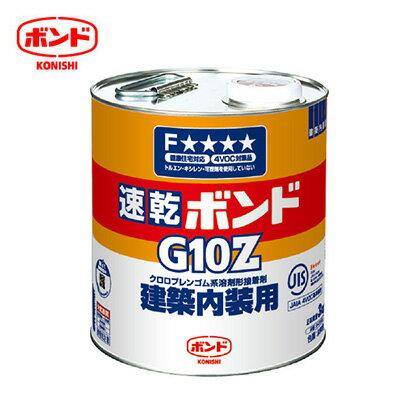KONISHI 日本 G10Z 43048 室內裝修用環保強力膠 (不含甲醛甲苯) 3kg /罐