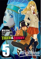 TIGER   BUNNY5