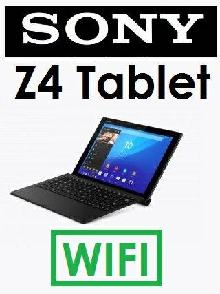 【原廠現貨】索尼 Sony Tablet Z4 (SGP712) 32G WiFi 行家版 (附 BKB50 藍牙鍵盤) 10.1吋 平板電腦 防水防塵 2K螢幕 IP65/IP68 防水防塵(白)