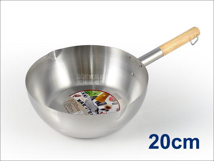 快樂屋? 台灣製 御膳坊 加長型 #304不鏽鋼雪平鍋 20cm (單柄湯鍋.泡麵鍋.獨享鍋.火鍋)