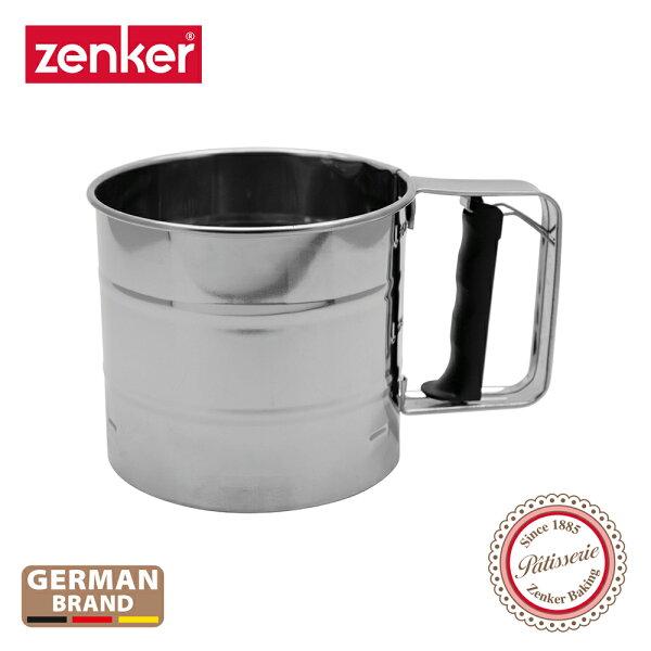 德國Zenker不銹鋼麵粉篩ZE-42973