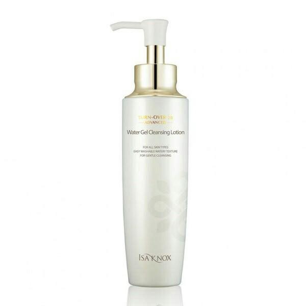 LG 伊莎諾絲 ISA KNOX 元氣淨膚水洗卸妝乳 180ml《Belle倍莉小舖》