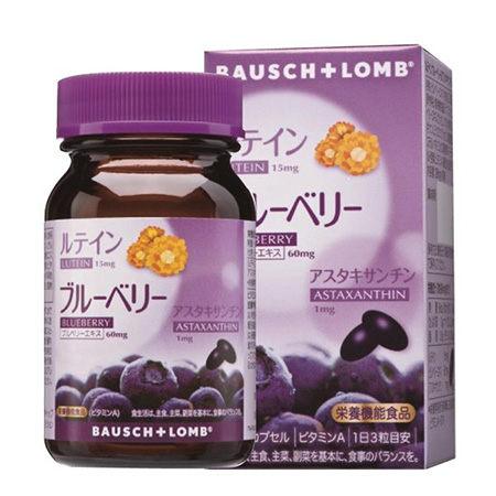 安康藥妝:日本原裝進口【BAUSCH+LOMB博士倫】睛綻野藍莓軟膠囊90粒